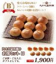 楽天菓子パンのツクモ 九十九堂本舗九十九堂本舗のお得セットB