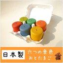 【つみ木堂】「 おとたまご 」 日本製の積み木,音の鳴るつみ木(木のおもちゃ つみき 積木 知育玩具)
