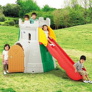 chicco お城をモチーフにしたすべり台付き大型遊具 キ