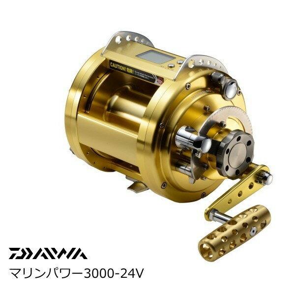 ダイワ マリンパワー 3000-24V