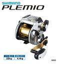 シマノ 15 プレミオ 3000 (PLEMIO) / 電動リール