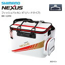 シマノ フィッシュバッカン XT ハードタイプ BK-124N (45cm:ホワイト) / 決算セール対象商品 (2/28(火) 9:59まで)