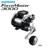 シマノ フォースマスター 3000 / 電動リール
