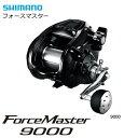 シマノ 15 フォースマスター9000 / 電動リール