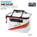シマノ バッカン XT ハードタイプ BK-114N (40cm/ホワイト) / 決算セール対象商品 (2/28(火) 9:59まで)
