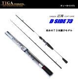 TIGA 近海ライトゲーム ディーサイド 73 180 / 船竿 / SALE10