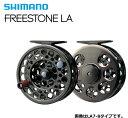シマノ フリーストーン LA 5・6 / フライリール (お取り寄せ商品)