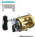 シマノ ティアグラ 80WA / トローリングリール (お取り寄せ商品)