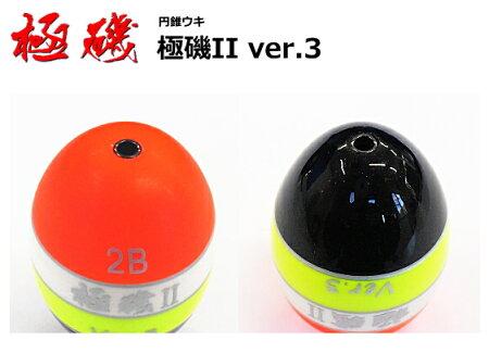 マルシン漁具極磯2Ver.3【10P】