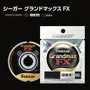 クレハ シーガー グランドマックスFX 60m 10号 / フロロカーボンハリス / 決算セール対象商品 (2/28(火) 9:59まで)