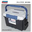メイホウ バケットマウス BM-9000 ブラック/オフホワイト / 決算セール対象商品 (2/28(火) 9:59まで)