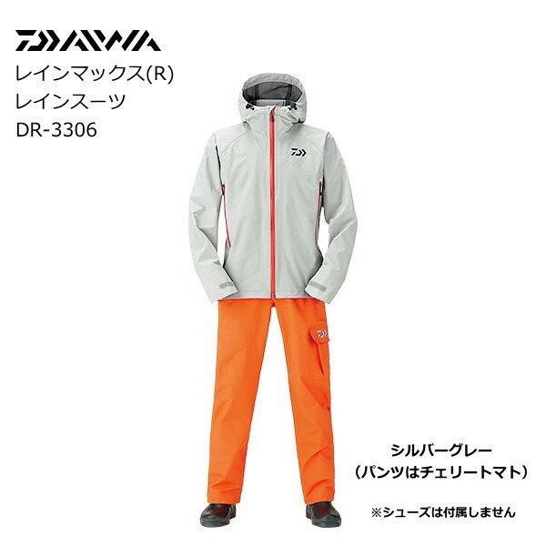ダイワ レインマックス レインスーツ DR-3306
