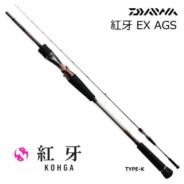 ダイワ ロッド 紅牙 EX AGS K67HB-SMT