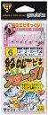 がまかつ 絶叫サビキ アミーゴ S-131 (6号) / 決算セール対象商品 (2/28(火) 9:59まで)