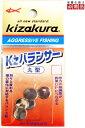 キザクラ Kzバランサー 丸型 (J5) (メール便可) / セール対象商品 (4/26(金)12:59まで)