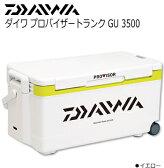 ダイワ プロバイザートランク GU 3500 (イエロー) / クーラーボックス