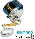 シマノ 11 SC小船 2000 (右ハンドル) / リール (お取り寄せ商品)