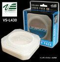 メイホウ バーサス リキッドパック VS-L430 (クリア/ホワイト) / エサやワームの収納に最適な密閉型ケース / 歳末セール対象商品 22日(木) 9:59まで