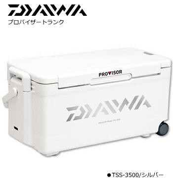 ダイワ プロパイザートランク TSS3500