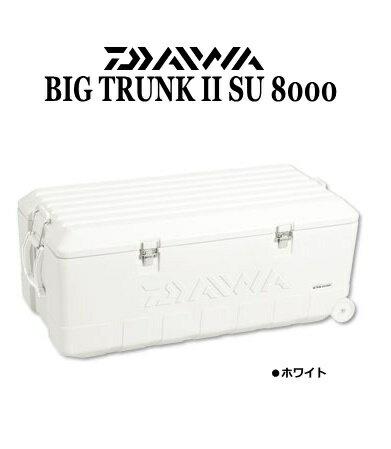 (期間限定 ダイワクーラーセール) ダイワ ビッグトランク2 SU 8000 (ホワイト) / クーラーボックス