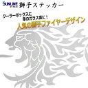 サンライン 獅子ファイアーステッカー ST-5010 (大)