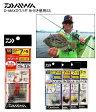ダイワ D-MAX カワハギ 糸付き 徳用 SS
