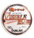 サンライン 磯スペシャル ビジブルプラス (4号 / 150m) / ラインセール対象商品 20日(金)14:59まで