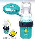 ハピソン (Hapyson) 乾電池式LED 水中集魚灯 YF-500 / 夜釣りに最適 / 歳末セール対象商品 22日(木) 9:59まで