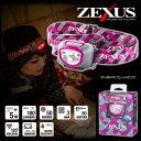 ZEXUS(ゼクサス) ZX-260 (フューシャピンク) / LEDヘッドライト / 歳末セール対象商品 22日(木) 9:59まで