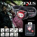 ZEXUS(ゼクサス) ZX-270 (ブラック) / LEDヘッドライト / 歳末セール対象商品 22日(木) 9:59まで