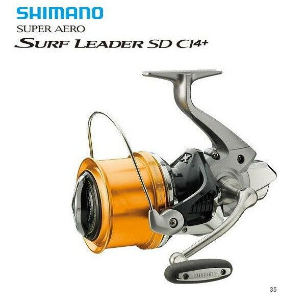 シマノ 14 スーパーエアロ サーフリーダー SD CI4+ 35 標準仕様 / リール (お取り寄せ商品) ダイワ&シマノのリールをセール価格にて販売中。レビューありがとう プレゼントキャンペーン開催中。