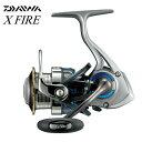 ダイワ 14 エクスファイア (XFIRE) 2510PE-H / リール