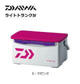 ダイワ ライトトランク4 S2000R (マゼンタ) / クーラーボックス