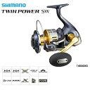 シマノ 15 ツインパワーSW 14000XG (お取り寄せ商品)