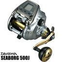 ダイワ シーボーグ 500J / 電動リール