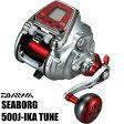ダイワ シーボーグ 500J-イカチューン / 電動リール