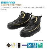 シマノ ゴアテックス(R) カットラバーピンフェルトシューズ・リミテッドプロ FS-175N (ゴールドブラック / 27.5cm) (お取り寄せ商品)