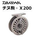 ダイワ チヌ駒 X200 (お取り寄せ商品)