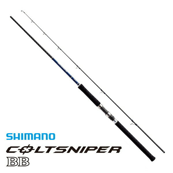 シマノ 16 コルトスナイパーBB S1000H