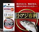 ハヤブサ 小アジ専科 079 ピンクスキン オキアミカラー 7号(ハリス2号/幹糸4号) (メール便可)