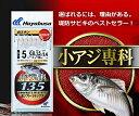 ハヤブサ 小アジ専科 135 白スキン シラスカラー 8号(ハリス2号/幹糸4号) (メール便可)