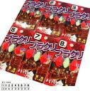 アライブ ブラクリ 4号 (3個入) / 根魚、穴魚狙いに最適! (メール便可) / セール対象商品 (7/31(火)12:59まで)