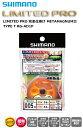 (特別セール) シマノ リミテッド プロ 完全仕掛け メタマグナム2 タイプT RG-AD1P 0.09号 / 鮎友釣り用品