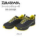 ダイワ フィッシングシューズ DS-2101QS ブラック / 28.0cm