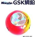 マルシン漁具 ハイドラ GSK鯛鉛 Deep (200g/ピンクゴールド) / 鯛ラバ タイラバ / SALE10