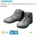 鞋子 - シマノ ドライシールド・ラジアルスパイクフィットシューズ FS-083P グレー 28.0cm (S01) (送料無料) / セール対象商品 (6/21(木)12:59まで)