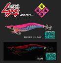 ヤマリア エギ王 Q LIVE サーチ 3.0号 490グロー B08 BPA ピンク/赤 (メール便可) (決算セール!ポイント5倍)