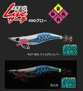 ヤマリア エギ王 Q LIVE サーチ 3.0号 490グロー R07 SRS ストロボシルバー (メール便可) (決算セール!ポイント5倍)