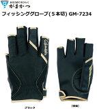 がまかつ フィッシンググローブ(5本切) GM-7234 ブラック Mサイズ