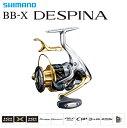 シマノ 16 BB-X デスピナ 2500DXG